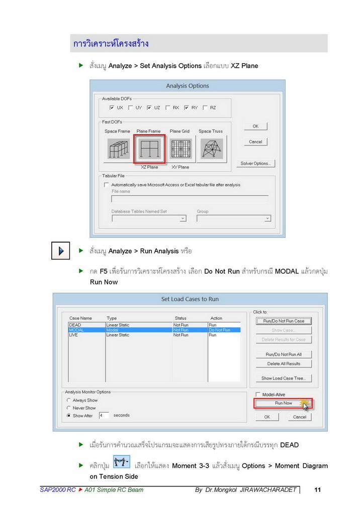 pdf simple beam design in sap2000